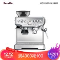 铂富Breville 半自动家用意式咖啡机 磨豆打奶泡 家用 BES870 到手价4361 银色
