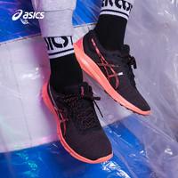 ASICS 亚瑟士 NITROFUZE FESTA 1022A298 男士运动鞋