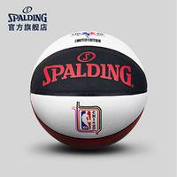斯伯丁NBA芝加哥全明星赛复刻版室内外PU篮球