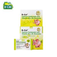 迪巧 小儿碳酸钙颗粒剂维生素D3+K2 20袋 *3件