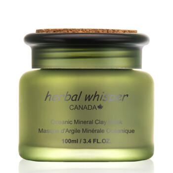 herbal whisper 荟诗 加拿大冰川泥面膜深层清洁收缩毛孔洁面控油清爽泥膜 100ml