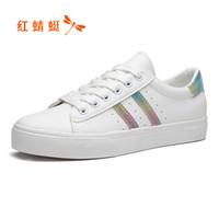 红蜻蜓 (RED DRAGONFLY)时尚舒适运动休闲小白鞋 WTB91891/92 白彩 39 *2件