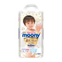 尤妮佳 皇家Natural Moony裤型纸尿裤L44片