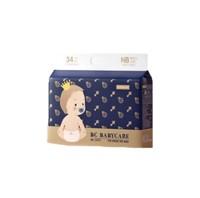 BabyCare 皇室系列 弱酸轻肤通用纸尿裤 NB34片 *2件