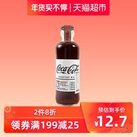 Coca Cola 可口可乐预调酒复古版烟熏调汽水鸡尾酒200ml 年货饮料