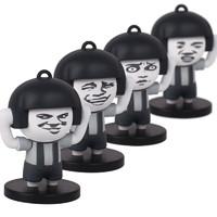 梦幻工场 蘑菇头变脸玩具 创意钥匙扣