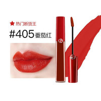 GIORGIO ARMANI 乔治·阿玛尼 臻致丝绒红管唇釉 #405 6.5ml
