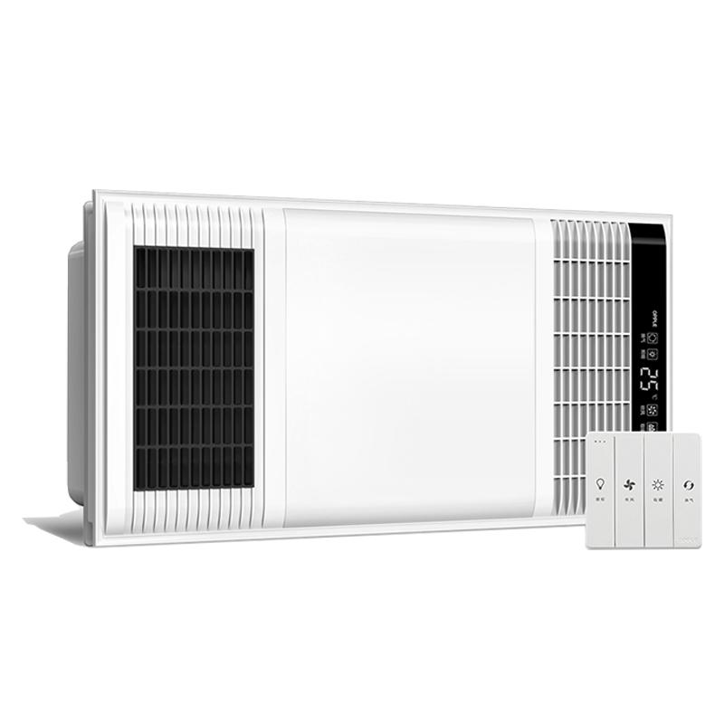 OPPLE 欧普照明 JDSF173 风暖浴霸 曲面屏 300*600