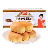 PANPAN FOODS 盼盼 法式软面包 奶香味 1320g