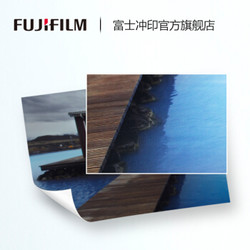 FUJIFILM 富士 照片冲印 绒面相纸 5英寸*30张
