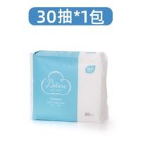 植护 一次性洗脸巾 30抽