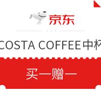 COSTA COFFEE 中杯手工饮品 买一赠一券