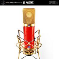 NEUMANN 纽曼 U87 中国红限量版专业电容麦克风话筒