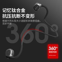 Sansui 山水 i1 骨传导蓝牙耳机