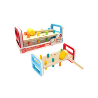 送礼男孩生日礼物德国Hape彩虹敲棒台敲敲乐小锤子E050612M+宝宝敲打击玩具