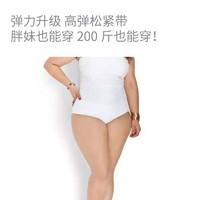 一次性内裤女士纯棉孕妇产妇产后坐月子加肥加大码200斤孕期用品