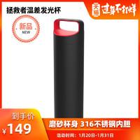 新品发售:Lenovo 联想拯救者温差发光杯 杯子