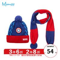 Moomoo男童儿童MTEE帽子帽围巾套装小童帽子围巾套装 *3件