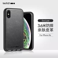 tech21苹果iPhone XsMax防摔保护壳