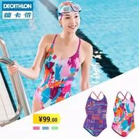 DECATHLON 迪卡侬 8484228 女式连体泳衣