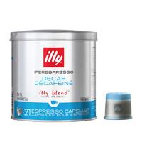 意利(illy)低因咖啡胶囊 21粒/罐 胶囊咖啡