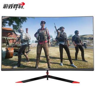 游戏悍将 显示器144hz 23.6英寸窄边框三星屏曲面台式电脑液晶电竞显示器 CK24FC