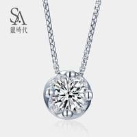 silverage 银时代 925银项链 为爱加冕皇冠 *3件