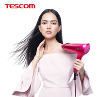 日本进口TESCOM铂金胶原蛋白吹风机负离子家用电吹风筒不伤发5000