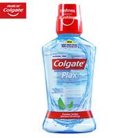 高露洁(Colgate)漱口水贝齿清泉薄荷Spearmint 500ml(泰国进口) *3件
