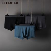 LEEME.ME 粒米 NK181003 男士四角内裤 3条装 *3件
