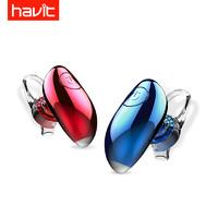 havit/海威特 I15蓝牙耳机隐形vivo迷你超小无线耳塞挂耳式oppo