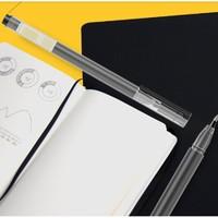 小米 巨能写中性笔 0.5mm