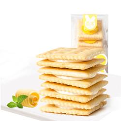 芭米 牛轧饼干  芝士味148g *24件