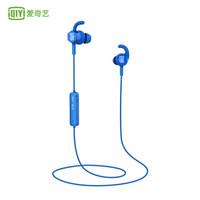 爱奇艺(iQIYI) Verb智能无线耳机-青春蓝