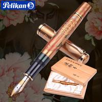 Pelikan 百利金 Renjishi连狮子 18K钢笔