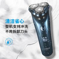 FLYCO 飞科 FS310 剃须刀