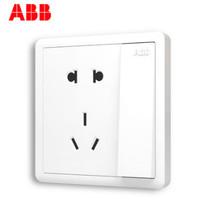 ABB 远致明净白一开五孔  A0225 *10件