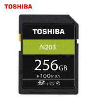 TOSHIBA 东芝 N203 SDXC UHS-I U1 C10 SD存储卡 256GB