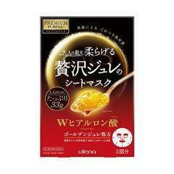 utena 佑天兰 黄金果冻面膜 3片/盒