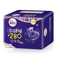 高洁丝Kotex 放肆睡美人鱼扇尾280mm14+2片 夜用棉柔丝薄卫生巾 *6件