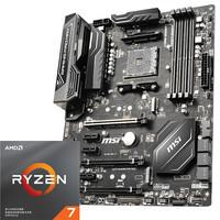 微星(MSI)X470 GAMING PRO MAX主板 AMD 锐龙7 3700X处理器(r7)板U套装/主板CPU套装
