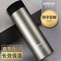 哈尔斯(HAERS) 哈尔斯保温杯男士女情侣商务车载真空不锈钢直身杯子水杯学生茶杯 驼色 420ML
