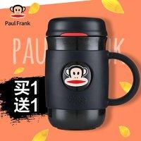 paulfrank 大嘴猴 商务办公保温杯