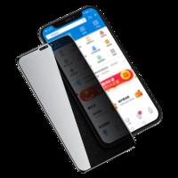 哲猫 iPhone11pro max 透明防窥钢化膜