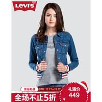 Levi's李维斯 2019 秋冬新品 女士翻领牛仔夹克外套79713-0000Levis 牛仔色 S