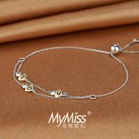 MyMiss 非常爱礼 MB-0301 女士925银镀铂金手链 *2件