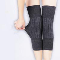 YUZHAOLIN 俞兆林 羊绒保暖护膝 *3件