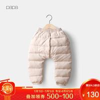 papa爬爬冬款婴儿裤子宝宝绒裤0-3岁 米白色 90cm 1-2岁 *4件