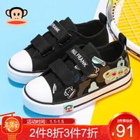 大嘴猴(Paul Frank)童鞋帆板鞋儿童运动鞋子 黑色-3018 35码内长21.5cm *2件