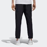 adidas 阿迪达斯  CV5835 三叶草 NMD TRACK PANT 男子 运动裤